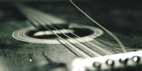 Gitara Pięciostrunowa